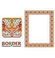 certificates and awards borders - tiled frame