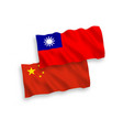 flags taiwan and china on a white background vector image