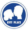 Special place for a kiss vector image vector image