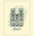 Notre Dame de Paris Cathedral France vector image