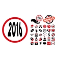 2016 Perspective Flat Icon with Bonus vector image