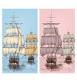 sailing wallpapers or sailboats retro design vector image