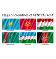 set of flags of central asia vector image vector image