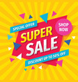 super sale concept banner template design discoun vector image vector image