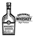 best whiskey bottle drawn label vector image vector image