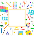 colorful stationery frame vector image