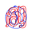 hand draw lifebuoy icon in doodle style for your vector image vector image
