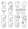 set with dental icons on a white background vector image