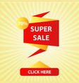 super sale marketing season holiday offer banner vector image