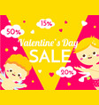 valentines day sale banner with cute cartoon vector image vector image