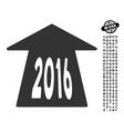 2016 future road icon with job bonus vector image vector image
