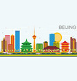 beijing skyline with color buildings and blue sky vector image vector image