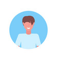 casual man face avatar happy guy faceless male vector image
