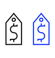 dollar tag icon vector image vector image