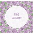 purple flower floral background frame illus vector image vector image