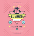 summer beach party flyer or poster template 90s vector image vector image