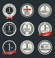 anniversary retro vintage badge collection 1 year vector image vector image