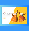 brazil carnival woman couple landing page vector image vector image