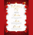 decorative valentines day menu design vector image vector image