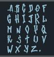 hand drawn grunge font paint symbol design vector image vector image