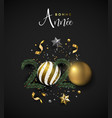 happy new year 2020 french card gold 3d ornament vector image vector image