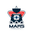 colored logo with mars exploration rover vector image vector image
