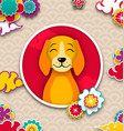 happy chinese new year 2018 card with dog vector image vector image
