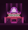 cinema theatre building exterior movie entrance vector image vector image