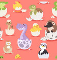 Cute new born animals in eggs easter seamless