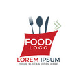food logo design vector image vector image