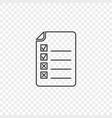 icon of the form with squares under the mark of vector image vector image
