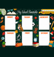 school timetable with student supplies and books vector image