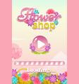 start screen game user interface for flower shop vector image vector image