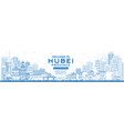 welcome to hubei province in china outline city vector image vector image