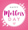 happy mothers day calligraphy pink banner vector image vector image