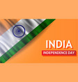 india independence day country background vector image
