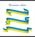 set of three ribbons with the ukrainian colors vector image vector image