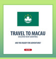 travel to macau discover and explore new vector image vector image