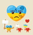 Ukrainian Sad Heart vector image