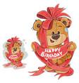 a brown teddy bear vector image vector image