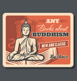 buddhism religion teaching literature books poster vector image