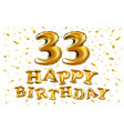 decoration for 33 years birthday anniversary vector image vector image