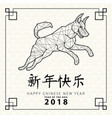 dog symbol of 2018 on the chinese calendar vector image vector image