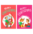 merry christmas holidays children opening presents vector image vector image