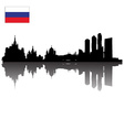 moscow silhouette skyline vector image vector image