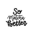 so matcha better linear calligraphy word art vector image vector image