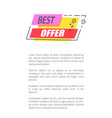 best offer with convenient prices promo poster vector image vector image