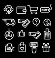 e-commerce shop icons vector image vector image