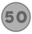 fifty silver coin vector image vector image
