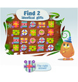 Find 2 identical gift vector image vector image